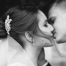 Wedding photographer Yuliya Amshey (JuliaAm). Photo of 20.02.2018