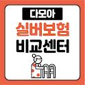 실버보험 비교사이트 실버보험비교 치매 간병 실버 보험상품 추천 가격 가입연령 icon