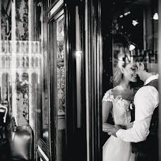 Fotógrafo de bodas Marina Avrora (MarinAvrora). Foto del 10.06.2017