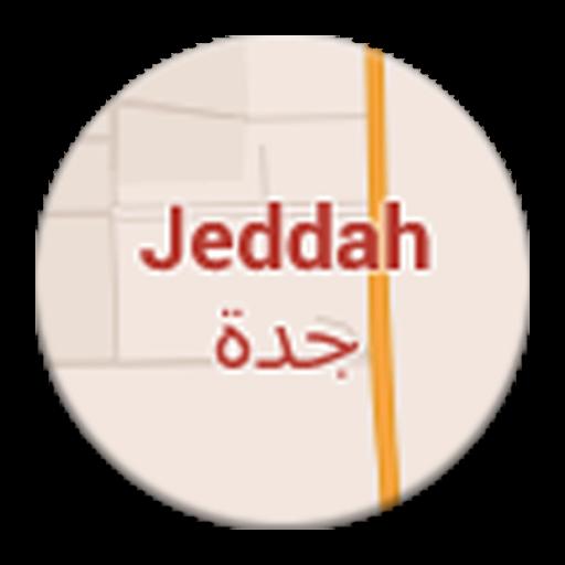 Jeddah City Guide