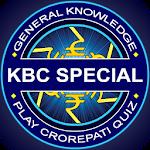 KBC 2017 :Gk Special Quiz Game icon