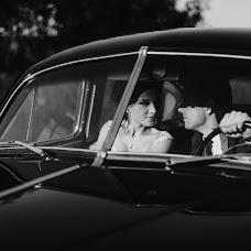 Wedding photographer Slava Svetlakov (wedsv). Photo of 09.09.2018