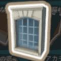 リッチな窓