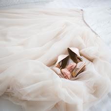 Wedding photographer Natalya Kozlovskaya (natasummerlove). Photo of 14.10.2016