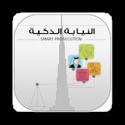 Smart Prosecution