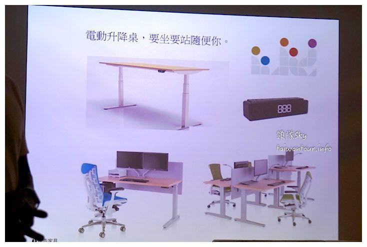 好物推薦-人體工學設計師家具的專家【雅浩家具】