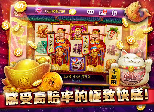 ManganDahen Casino - Free Slot  gameplay | by HackJr.Pw 15