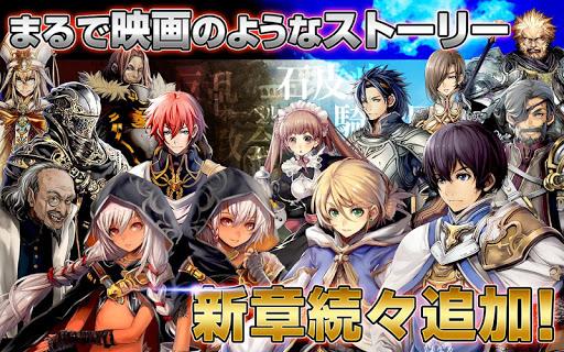 オルタンシア・サーガ -蒼の騎士団- 【戦記RPG】 screenshot 04