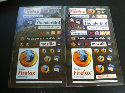 Firefox & Thunderbird シール