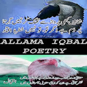 Great poet Iqbal