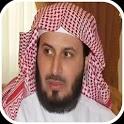 Saad Al Ghamidi Quran MP3 icon