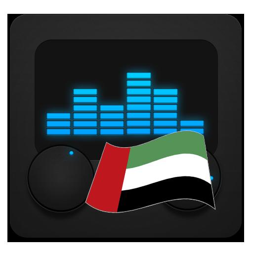 アラビア語のラジオ 音樂 App LOGO-APP開箱王