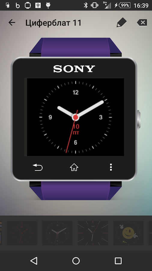Sony Smartwatch Clock