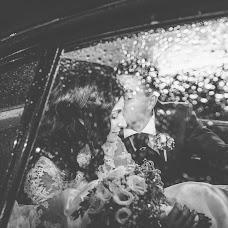 Fotografo di matrimoni Eleonora Rinaldi (EleonoraRinald). Foto del 04.09.2017