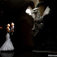 Wedding photographer Denis Ermishov (paparazzi58). Photo of 05.08.2016