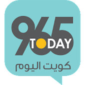 965 Today