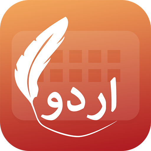 Easy Typing Urdu Keyboard Fonts And Themes Android APK Download Free By Dev Inc Keyboard
