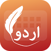 Easy Typing Urdu Keyboard Fonts And Themes