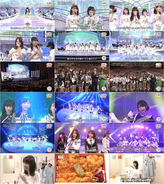 (TV-Music)(1080i) AKB48 – Utacon 180529