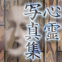 Spirits photo icon