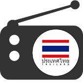 Radio Thailand all Thai Radios