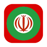 Iran News - Awesome Iranian News App