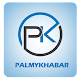 Palmy Khabar Download on Windows