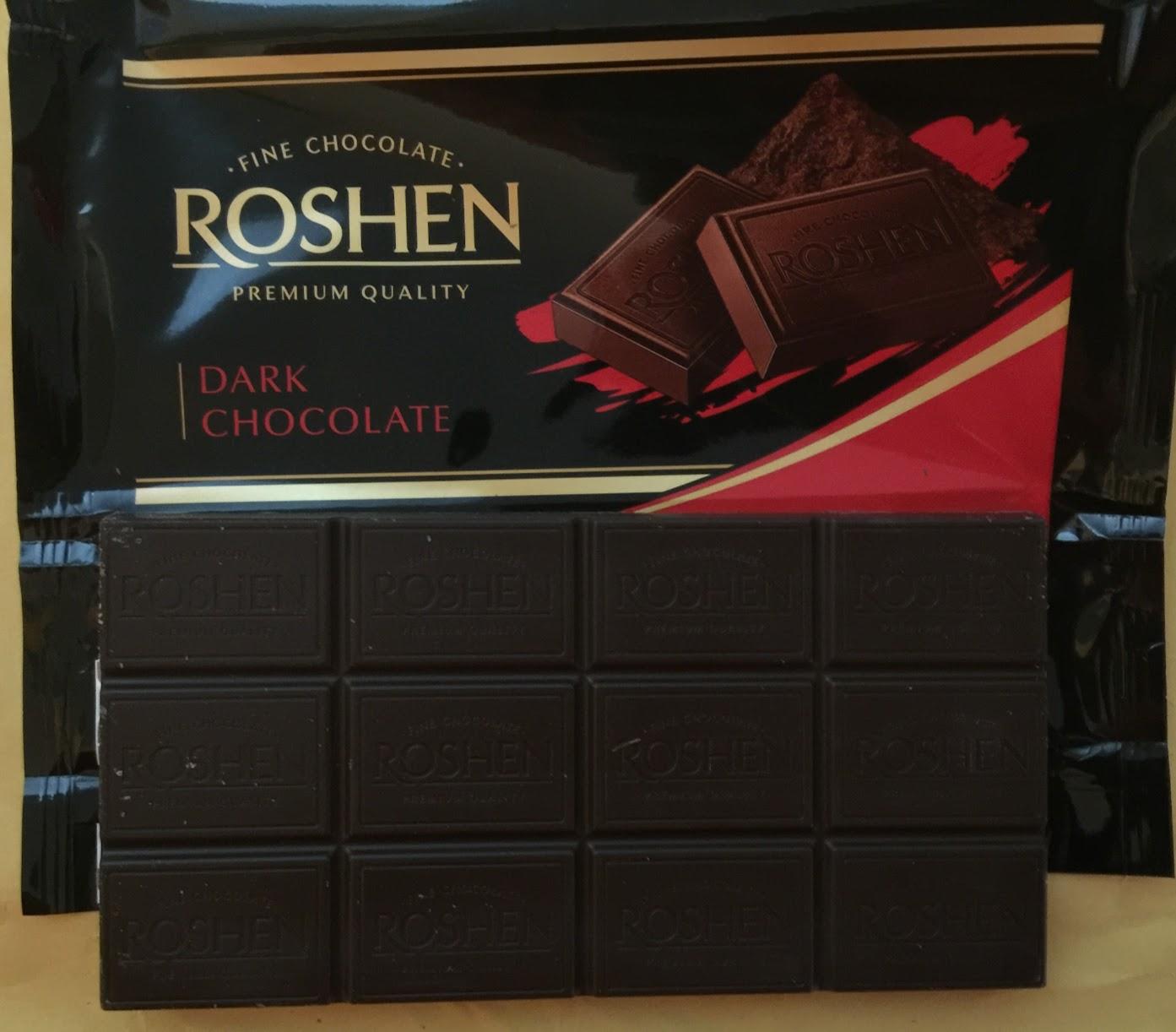 56% roshen bar open