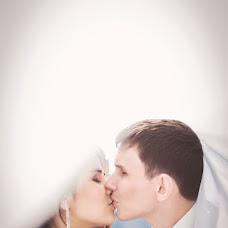 Wedding photographer Anna Sysueva (AnnySys). Photo of 22.05.2013