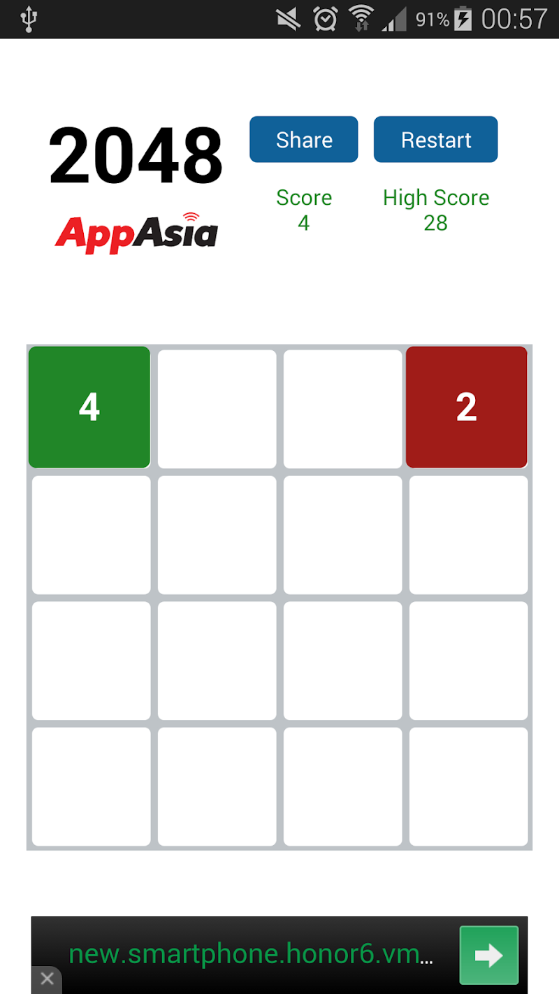 Скриншот AppAsia Power 2048