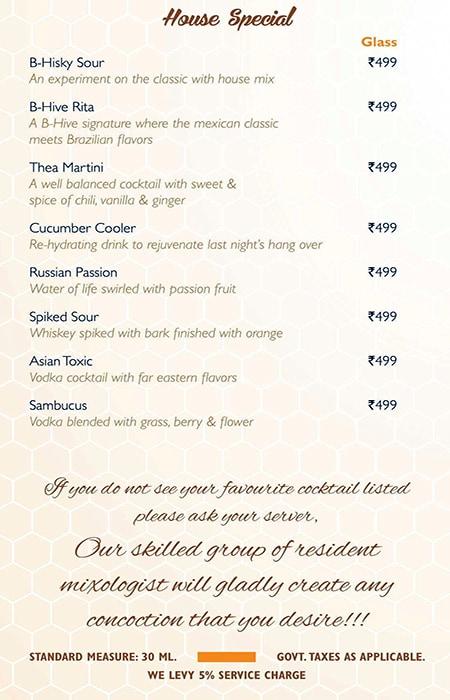 B-Hive menu 5