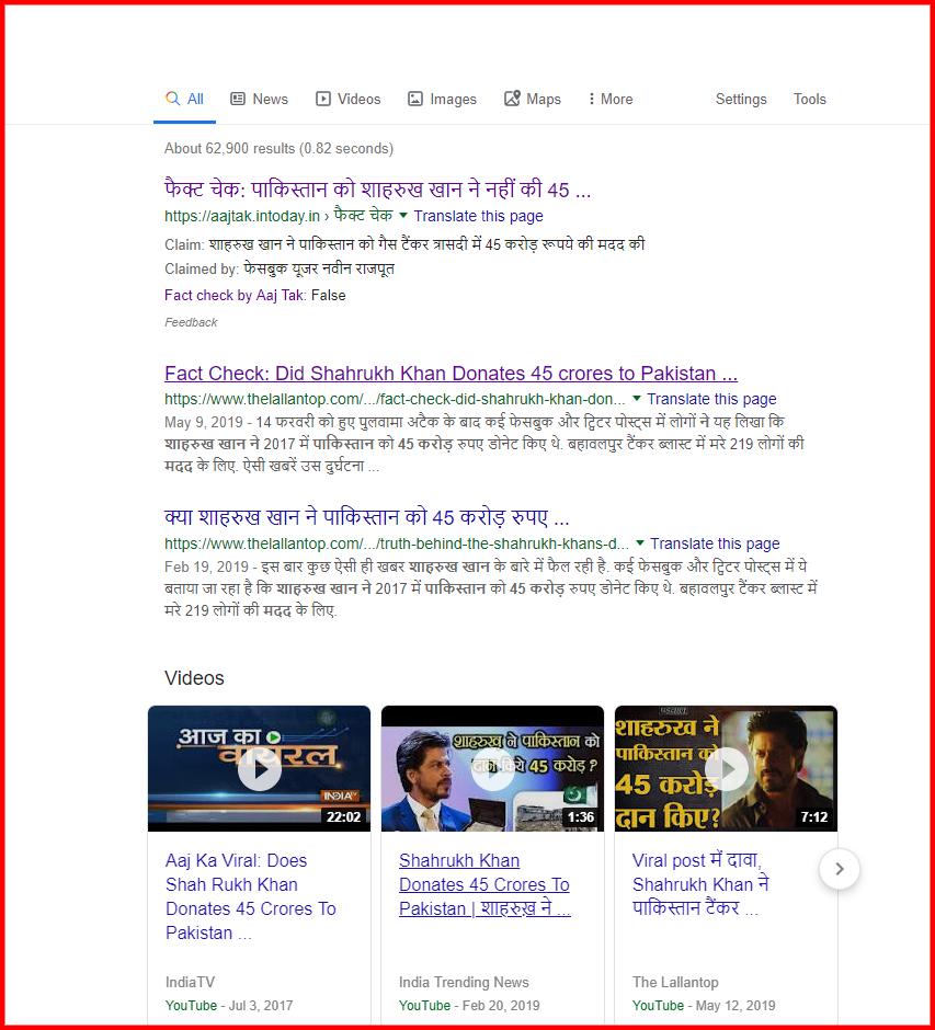 screenshot-www.google.com-2019.08.02-19-35-06.png