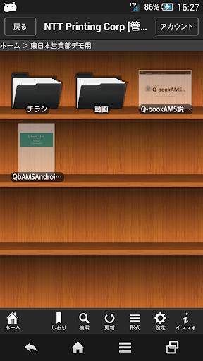 Q-bookAMS