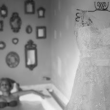 Wedding photographer Jô Alcântara (JoAlcantara). Photo of 03.02.2016