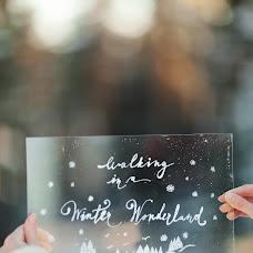 Wedding photographer Viktoriya Morozova (vicamorozova). Photo of 26.12.2015