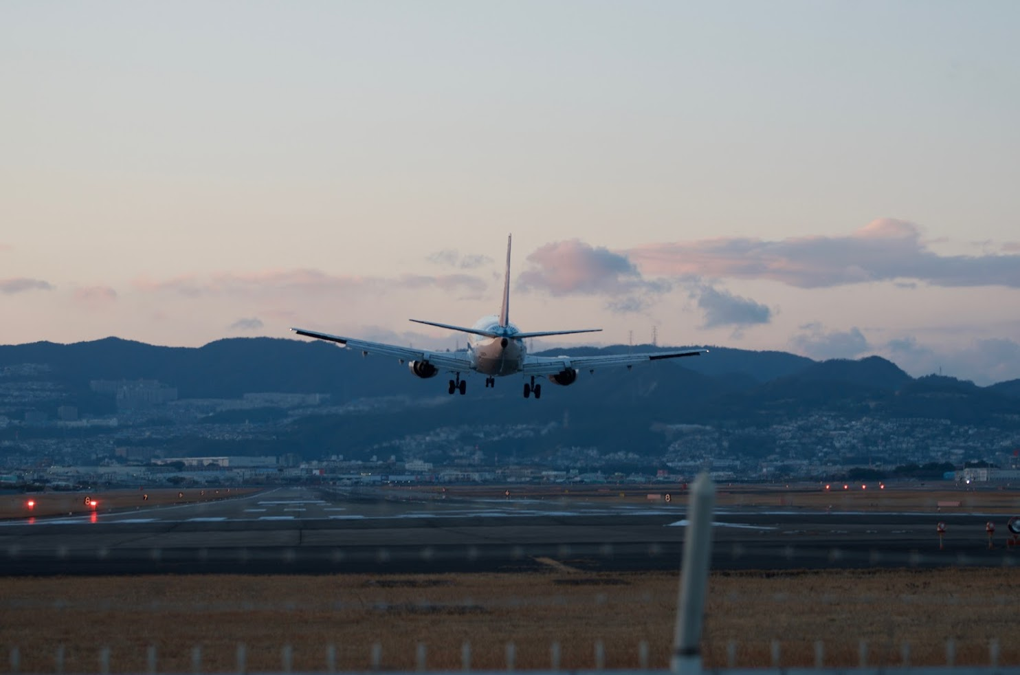 Landing at Osaka (Itami) International Airport