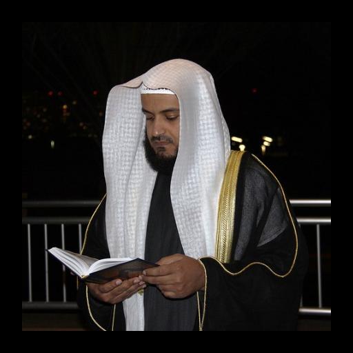 Salah Bukhatir Coran (MP3)