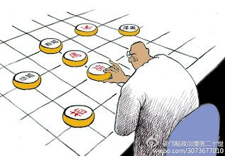 Photo: 邝飚:马后炮