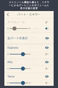 MuseScore Songbookのおすすめ画像2