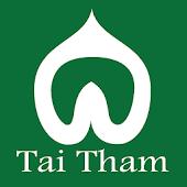 Tai Tham Font