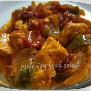HOW TO MAKE MASALA PANEER/ COTTAGE CHEESE