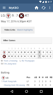 MyKBO Live- screenshot thumbnail