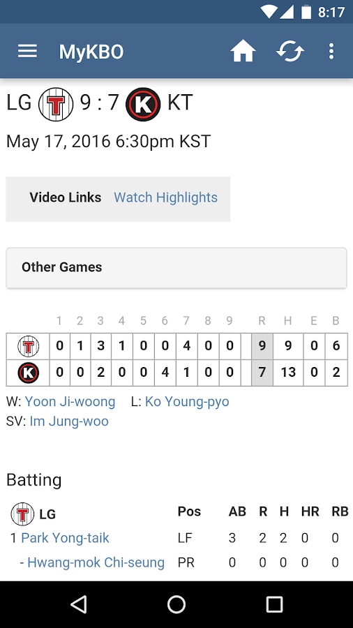 MyKBO Live- screenshot