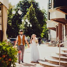 Wedding photographer Marina Pisarenko (rinka). Photo of 21.04.2016