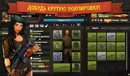 screenshot of RiotZone