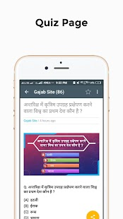 Gajab Site - All About GK in Hindi - náhled