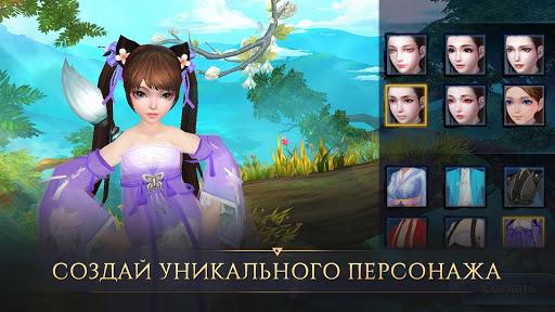 Jade Dynasty Онлайн - война пришла в мир ММОРПГ fond d'écran 2
