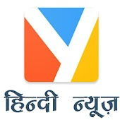 YoHo News: Hindi News 4 Mobile