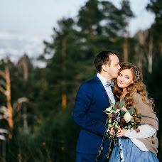 Wedding photographer Yuliya Brys (bryss). Photo of 05.04.2017