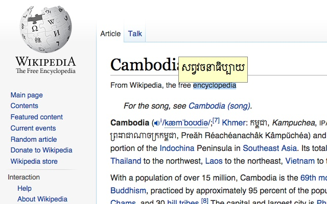 Khmer Translator